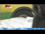 1-й канал ТВ 25 марта 2013 выпуск новостей в 18 ч